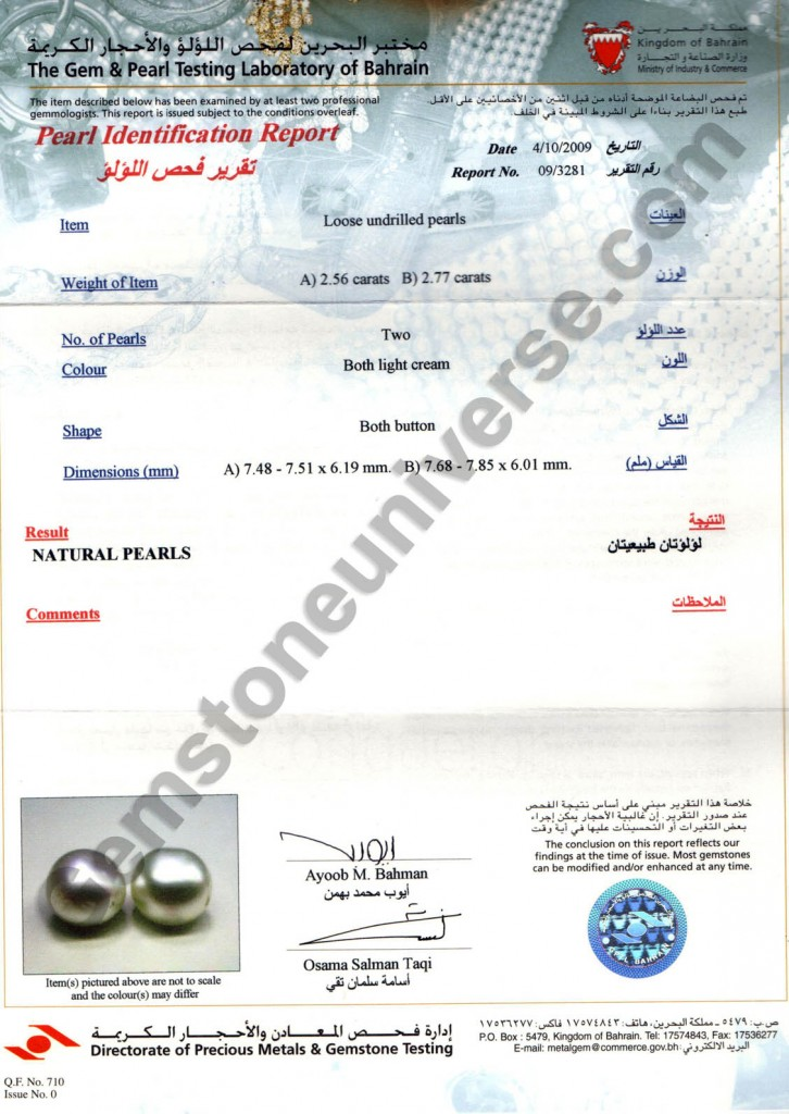 The Gem and Pearl Testing Laboratory Certificate of real Basra Pearls(2)